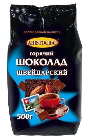 Аристократ кофе официальный сайт